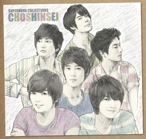 choshinsei1.jpg