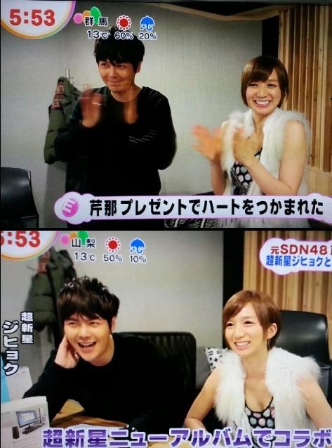 choshinsei2.jpg