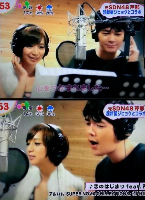choshinsei8.jpg